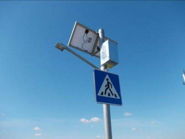 пешеходный переход с световым знаком