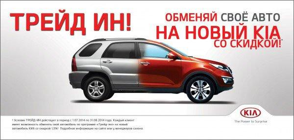 кто обмен авто на телефон в оренбурге магазинах