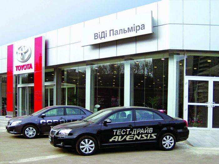 Тойота Центр Одесса «ВиДи Пальмира» …
