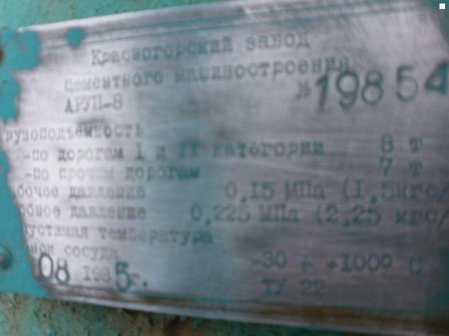 Мтз 80 петушок без документов в Крымском районе. Цена 170.