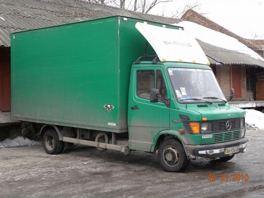 Купить запчасти на авто в Украине на ZAPCHASTI.RIA